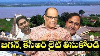 Kethireddy Jagadishwar Reddy Comment on Bhadrachalam Temple Issue | Telangana News | Top Telugu TV