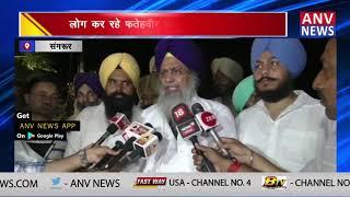 'मिशन फतेह' रेस्कयू ऑपरेशन  || ANV NEWS SANGRUR - PUNJAB