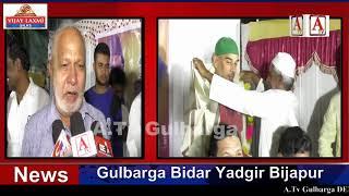 Patel Group Ki Janib Se Mahebub Nagar Gulbarga Me Eid Milap A.Tv News 10-6-2019