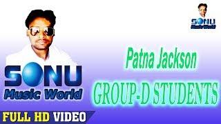 Patna Jackson GROUP D STUDENTS