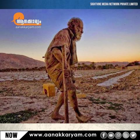 80-Year-Old Iranian Man Hasn't Bathed in  60 Years more