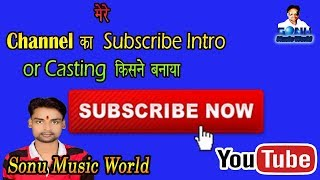 Who has cast Cast My Channel Ka Subscribe Indro and Sonu Music World