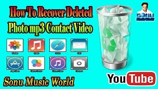डिलीट फोटो MP3 कांटेक्ट वीडियो को रिकवर कैसे करें || How To Recover Deleted Photo mp3 Contact Video