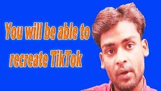 S M W आप फिर से बना पाएंगे TikTok || You will be able to recreate TikTok