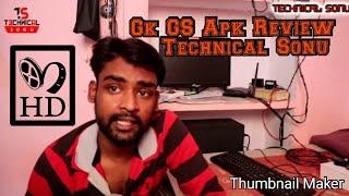 Gk GS Apk Review || Tech News