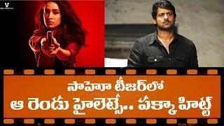 Prabhas Sahoo Teaser highlights l teaser review l latest film news l rectvindia
