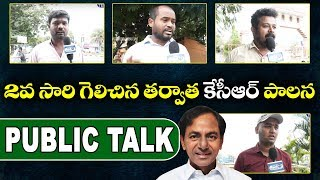 Public Talk on KCR Latest | Public Reaction on KCR | Public Talk on TRS Government | Top Telugu TV