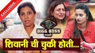 Maithili OPENS On Kishori And Shivani Big Fight In Chor Bazar Task | Bigg Boss Marathi 2