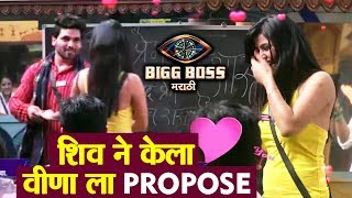 Shiv Thakre PROPOSES Veena Jagtap In BB School Task | Bigg Boss Marathi 2