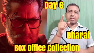Bharat Box Office Collection Day 6 l Salman Khan Collection Drops In Big Way