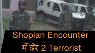 Shopian में सुरक्षाबलों का कड़ा प्रहार, Encounter में मार गिराए अंसार गजवा तुल हिंद के 2 Terrorist