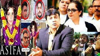 Asifa Got Justice | Md Sharfuddin Full Report On Asifa's Case | @ SACH NEWS |