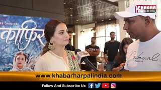 """Watch Exclusive Interview With Bollywood Actress Dia Mirza About Web Series """"Kaafir"""