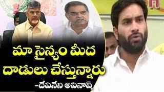 Devineni Avinash Speech Latest | Telugu Yuvatha State Level Meeting | Top Telugu TV