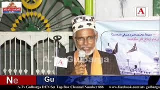 Sagar Shareef Me Youm e Sufi Sarmasth A.Tv News 11-6-2019