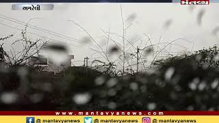 Cyclone Vayu: NDRF ની ટીમ અમરેલી જિલ્લામાં પહોંચી - Mantavya News