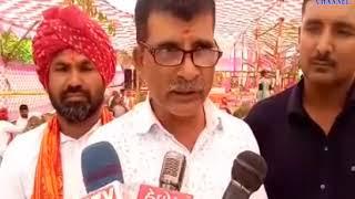 Dhrol| Organized Pran Pratishtha Mahotsav by Shiva family | ABTAK MEDIA
