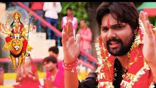 अमवा के सती मईया || Video Song  न्यू देविगीत |Amwa Ke Sati Maiya | Samar Singh