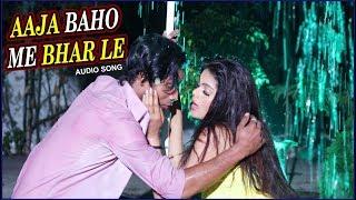 Hot Song आजा बाहों में भर ले ||Aaja Baho Me Bhar Le ||New Hindi Song ||Tohar Premi No 1 A Rani