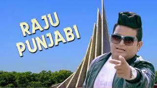 Raju Punjabi New Haryanvi Song Full Video