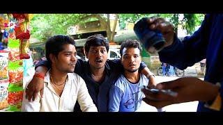 बिहार का पियक्कड़   Sarwan Gupta - Short Film