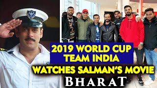 Indian Cricket Team Watches Salmans BHARAT In England | World Cup 2019