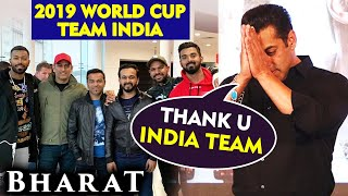 BHARAT Salman Khan Thanks Indian Cricket Team For Watching His Film | MS Dhoni, Hardik Pandya