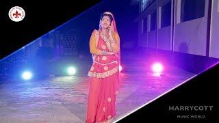 #HD #VIDEO #BHAI NIRAJ Garda का New Bhakti Video - सईया जी बहरा से जल्दी आई - Latest Bhakti Video
