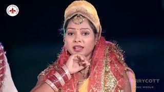 #HD VIDEO #Singer_Garda का 2018 का New भोजपुरी देवी गीत - Maiya Aaweli Mor Ho