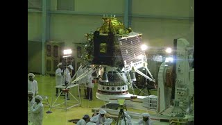 Watch: First pictures of ISRO's Chandrayaan 2 released