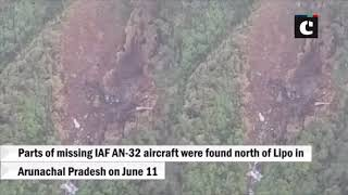 IAF intensifies search operation to trace missing AN-32 aircraft