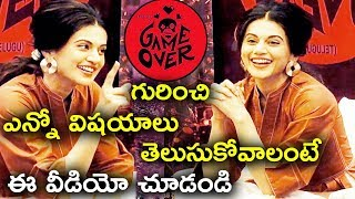 Taapsee Pannu's Game Over Movie Press Meet || Game Over Special Interview || Bhavani HD Movies