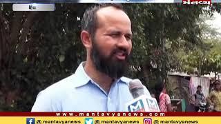 Diu: વાવાઝોડાને લઈને કલેક્ટર હેમંત કુમાર સાથે મંતવ્ય ન્યૂઝની વાતચીત - Mantavya News