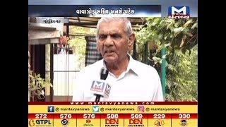 Cyclone Vayu ને લઈને શું કહ્યું Ambalal Patel એ?