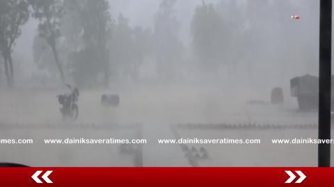 Video- Bathinda में बदला Weather, भारी बारिश और पड़े ओहले