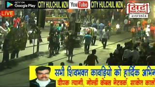 CITYHULCHUL MUZAFFARNAGAR Live Stream