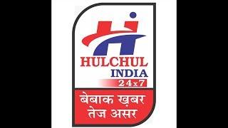 मुज़फ्फरनगर में भारी ओलावृष्टि, देखिये हलचल इंडिया 24X7 पर