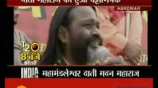 Rakesh Jhunjhunwala Vedic Astrology