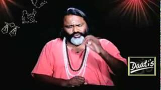 5th July 2011_Part-II DAATI GURUMANTRA BY MAHAMANDALESHWAR PARAMHANS DAATI MAHARAJ JI
