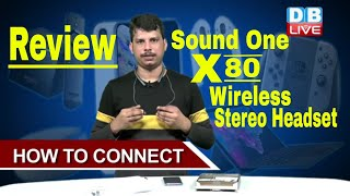 Tech Live | Sound One X80 wireless stereo headset | Unboxing, Review, Bluetooth Neckband | #DBLIVE
