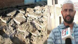 Road Ko Illegal Tarikay Se Damage Tooda Gaya | Area People Demand For Justice | @ SACH NEWS |
