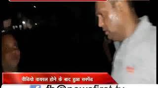 रेलवे पुलिस ने पत्रकार को पीटा , मारपीट का वीडियो वायरल होने के बाद हुआ निलंबित