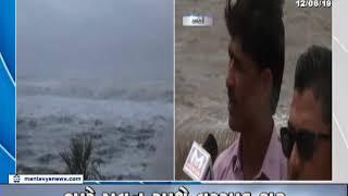 Cyclone Vayu: જીવના જોખમે જાફરાબાદ દરિયા કાંઠે લોકો લઈ રહ્યા છે સેલ્ફી