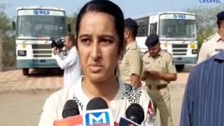Mandvi | The village of Mandvi beach was evacuated | ABTAK MEDIA