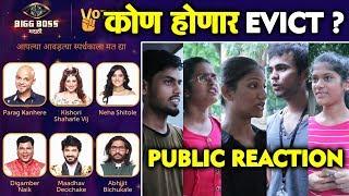 Bigg Boss Marathi 2 Eviction   Kishori, Parag, Neha, Digamber, Maadhav, Abhijit   PUBLIC REACTION