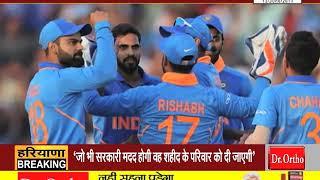 ICC CWC 2019: न्यूजीलैंड के खिलाफ हैट्रिक पर भारत की नजर देखें आज किसका टूटेगा 'विजयरथ' ?