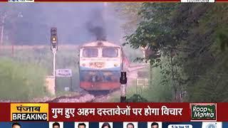 11 सुरंगो से होकर HAMIRPUR पहुंचेगी यह TRAIN