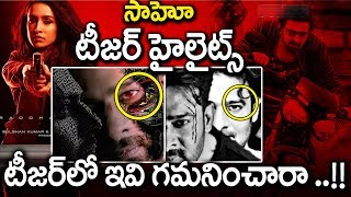 Prabhas sahoo teaser 2019 l sahoo teaser reaction I Shraddha kapoor I uv creations I rectv india