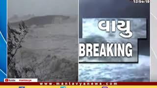 Jamnagar મીડિયાકર્મીઓને બંદર પર જવા મનાઈ - Mantavya News
