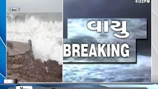 પોરબંદરના દરિયા કિનારે ટચ થઇ આગળ વધ્યું વાવાઝોડું - Mantavya News
